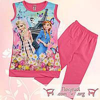 Турецкие летние костюмы для девочек от 5 до 8 лет (5406-1)