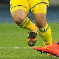 Гетры сборной Украины по футболу Adidas FFU Home Soocks, фото 1