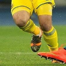 Гетры сборной Украины по футболу Adidas FFU Home Soocks