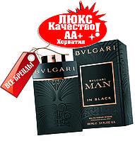 Bvlgari Bvlgari MAN In Black intense Хорватия Люкс качество АА++ Булгари Мэн Ин Блэк интенс