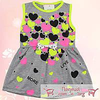 Не дорогое летнее платье для малышей от 1 до 5 лет (5411)
