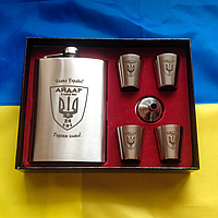 Набор фляга + 4 стакана + лейка + ГРАВИРОВКА НА ЗАКАЗ!