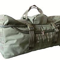 """Сумка - рюкзак """"Путник"""" размер 69х27х30"""
