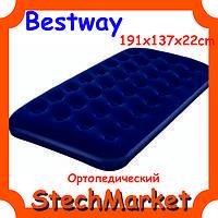 Матрас Bestway флокированный 191x137x22см