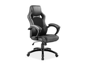Кресло офисное Q-107 3-цвета: черно-серый,черно-черный,черно-красный (Signal), фото 2