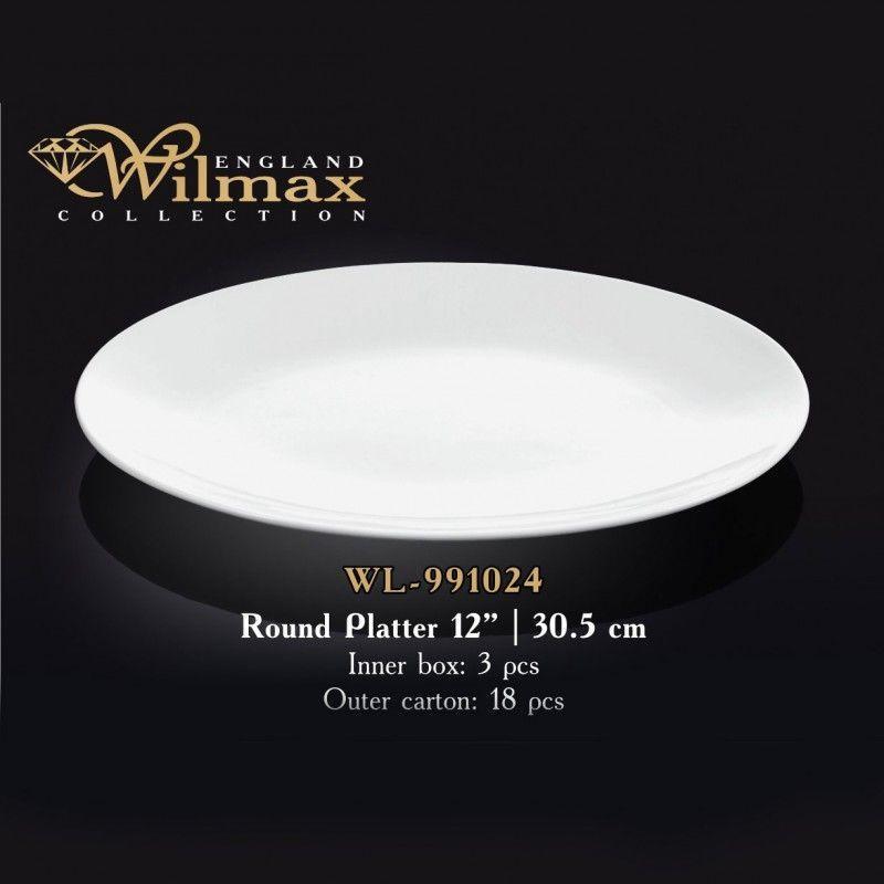 Блюдо круглое Wilmax WL-991024  30,5см