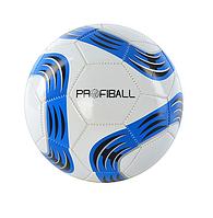 Футбольный мяч Profiball size 5