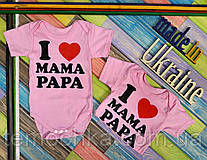 "Бодик ""I LOVE mama & papa""цвет розовый."