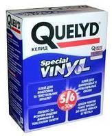 Клей для виниловых обоев QUELYD Special Vinyl 300 гр.
