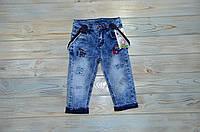 Джинсы с подтяжками Hiwro на мальчика 86 см на 1-2 года (1 год - 4 года)