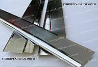 Накладки на пороги Kia Cerato 3 Koup (защитные накладки Киа Церато 2 Коуп)