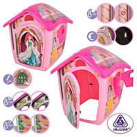 Домик детский Injusa Magical House Princess (Принцесса)20348***