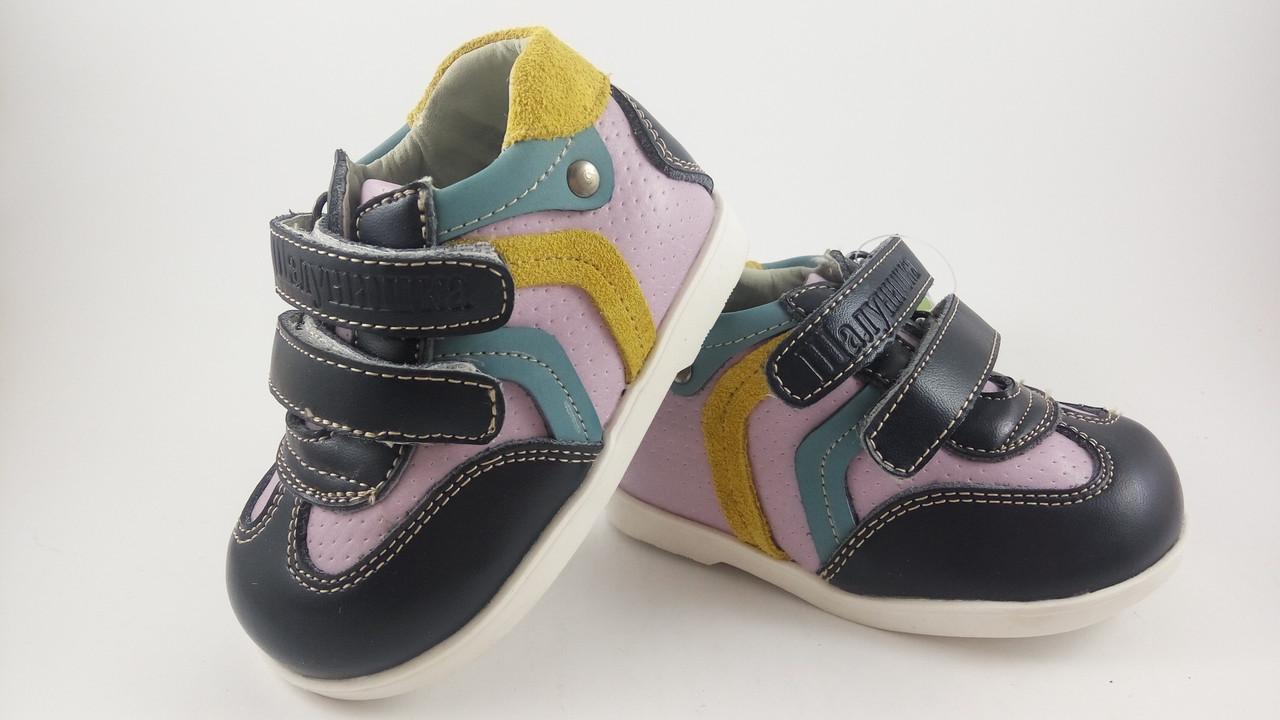 Обувь для мальчиков, детские ботики ортопедические Шалунишка