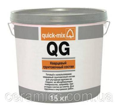QG Кварцевая грунтовочая эмульсия