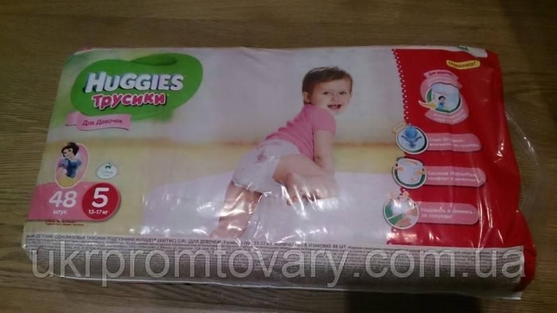 """Huggies Ultra Comfort """"5"""" (13-17 кг) для девочек 48 шт."""