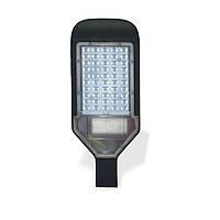 Светодиодный уличный консольный LED светильник SKYHIGH 50W 6400К 4500 Lm Евросвет