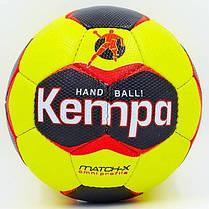 М'яч гандбольний №3 Kempa HB-5408-3