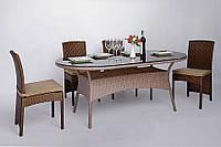 Набор мебели для обеда из искусственного ротанга плетеный