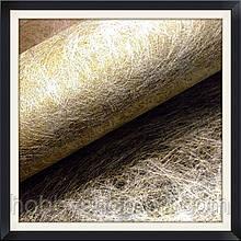 Флизелин флористический Золотой ( шелковистый) сизалевое полотно