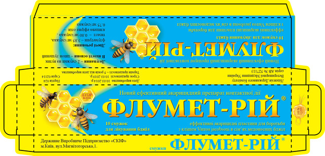 Утримання та зимівля бджіл з використанням інноваційних технологій у бджільництві та високоефективних препаратів для бджіл нового покоління.