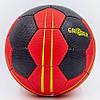 М'яч гандбольний №1 Kempa HB-5409-1, фото 2