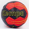 М'яч гандбольний №1 Kempa HB-5409-1, фото 3