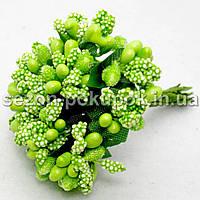 """Тычинки на проволоке сложные с ягодками и листьями """"Незабудка"""" (букет 12шт). Цвет - салатовый"""