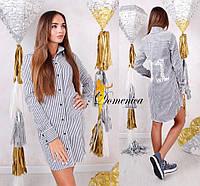 Платье- рубашка  Ткань Котон вставка кружево  С и М (21006)