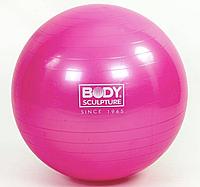 Мяч для фитнеса Body 55см (Фитбол) гладкий глянцевый