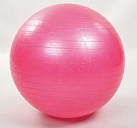 Мяч для фитнеса 65см (Фитбол) гладкий глянцевый