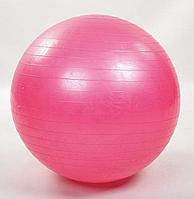 Мяч для фитнеса 85см (Фитбол) гладкий глянцевый