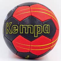 М'яч гандбольний №2 Kempa HB-5409-2