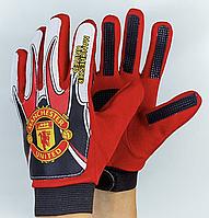 Перчатки вратарские юниорские MANCHESTER