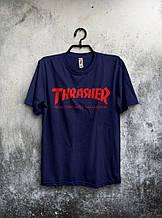 Модная футболка Thrasher Трэшер темно синяя (большой принт) (РЕПЛИКА)