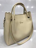 Сумка женская Dior 2317 классическая в бежевом цвете