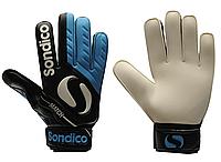 Перчатки вратарские Sondico Match (7,8,9,10)