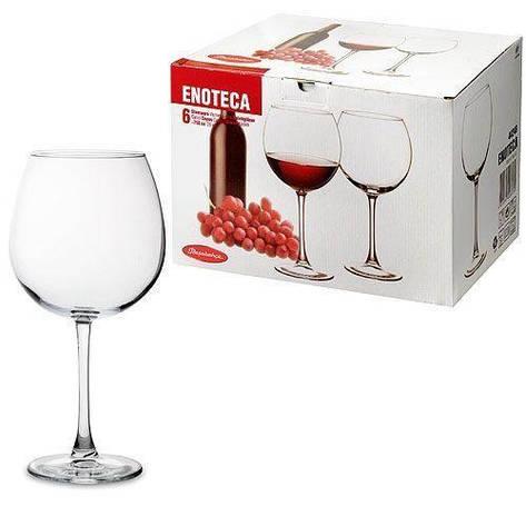 Бокал для красного вина Pasabahce Enoteca, 750 мл (h=227мм,d=80х78мм)(6*4)RU, 6 шт. 44248, фото 2