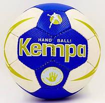 М'яч гандбольний №1 Kempa HB-5411-1 (PU, р-р 1, пошитий руками, синій-білий-салатовий)