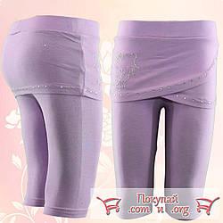 Бриджи с юбкой для девочек Размер: 3 и 4 года (5421)