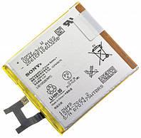 Аккумулятор Sony C2304 S39h Xperia C LIS1502ERPC, 2330mAh