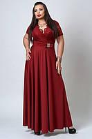 Элегантное длинное женское платье. Размеры 52-58