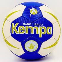 М'яч гандбольний №2 Kempa HB-5411-2