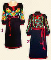 Вышитое платье с поясом. Платье-Вышиванка женское с длинным рукавом. Трикотажное платье-вышиванка женское