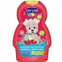 Шампунь и гель для детей On Line Вишня 250 мл