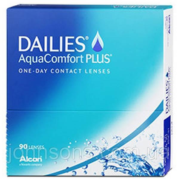 Контактные линзы Dailies Aqua Comfort plus 1уп (90шт)