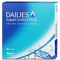 Контактные линзы Dailies Aqua Comfort plus 90шт