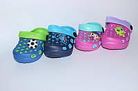 Детская обувь.mix(18-23)