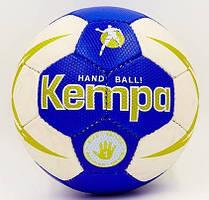 М'яч гандбольний №3 Kempa HB-5411-3