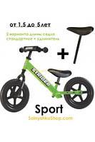 Детский беговел STRIDER Sport Green