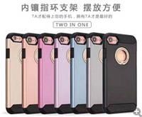 Накладка/чехол two in one для iphone 6 plus/6 plus S